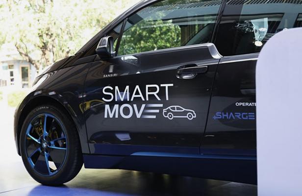 นวัตกรรมจากแสนสิริ - สมาร์ท มูฟ แพลตฟอร์มบริการเช่ารถยนต์ไฟฟ้า