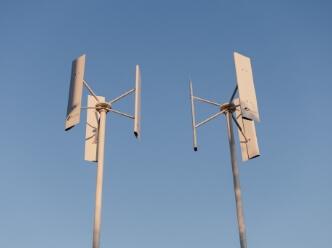 Energy : Wind Turbine