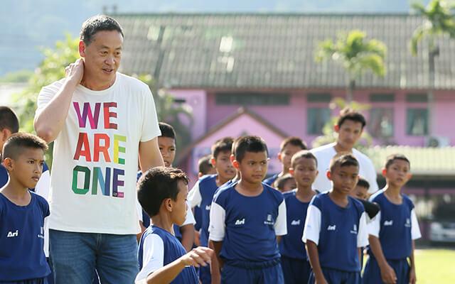 แสนสิริ อะคาเดมี่ เพื่อการพัฒนาเยาวชน ชุมชน และสังคมที่ยั่งยืน